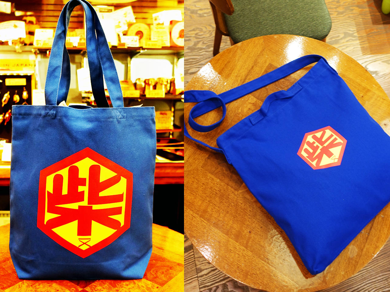 http://alrt.tokyo/diary/superman_tote_mix.jpg