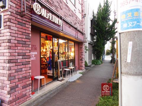 shop20191101.jpg