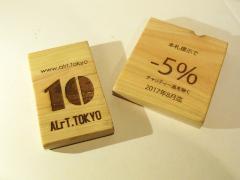 10th木札.jpg