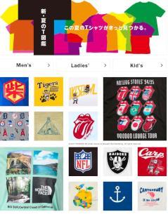edaprt_tshirts.jpg