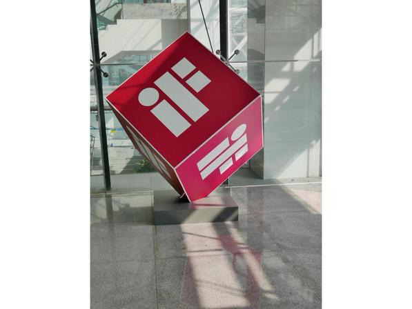 主催:iF International Forum Design GmbH 様