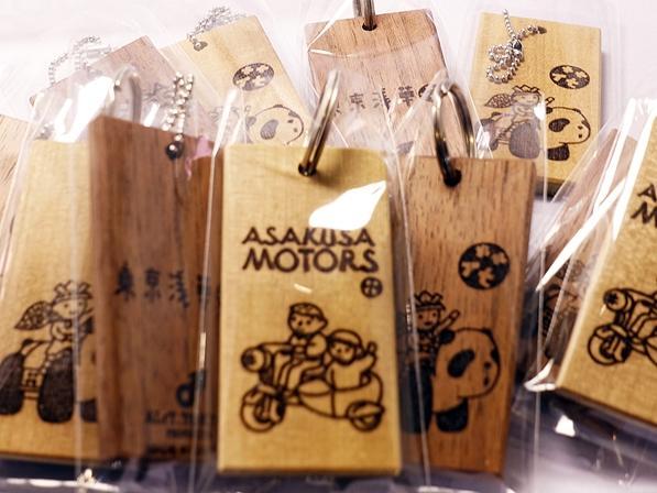 Wood Plate / 浅草花やしき