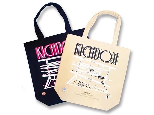 Mapping Bag / KICHIJOJI