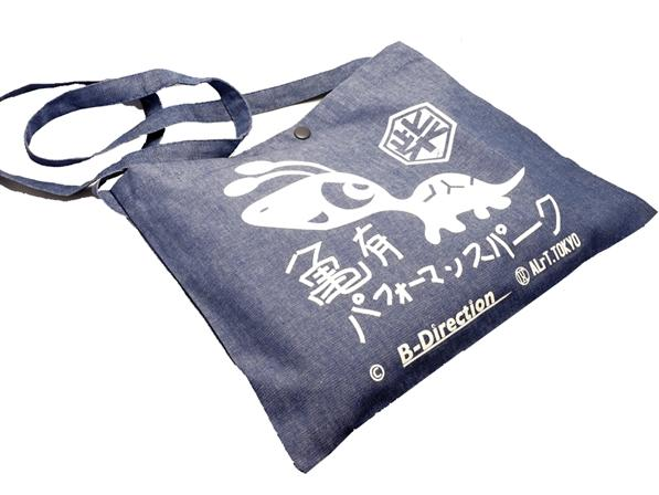 Collaboration Bag / 亀有KPP