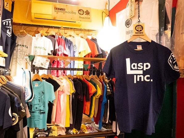 Lasp Inc 様