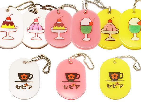 KEY HOLDER / 喫茶セピア