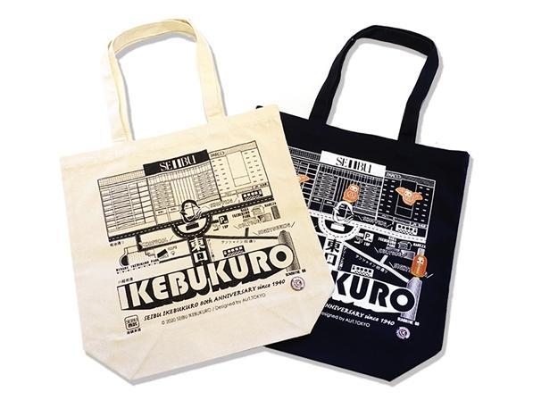Mapping Bag / IKEBUKURO SEIBU