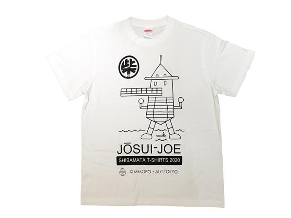 JOSUI JOE