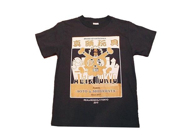 T-Shirts/真頭玩具(2010)
