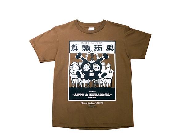 T-Shirts/真頭玩具(2015)