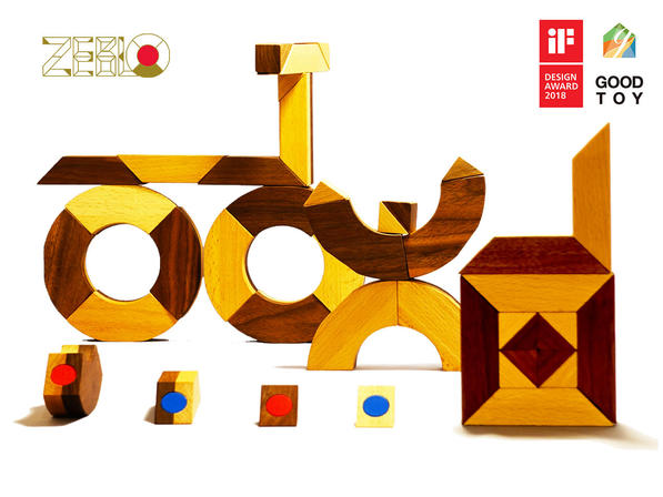 寄木とマグネットのつみき。知育からインテリアまで幅広く。ドイツiFデザイン賞2018受賞・グッド・トイ2019受賞(日本)。