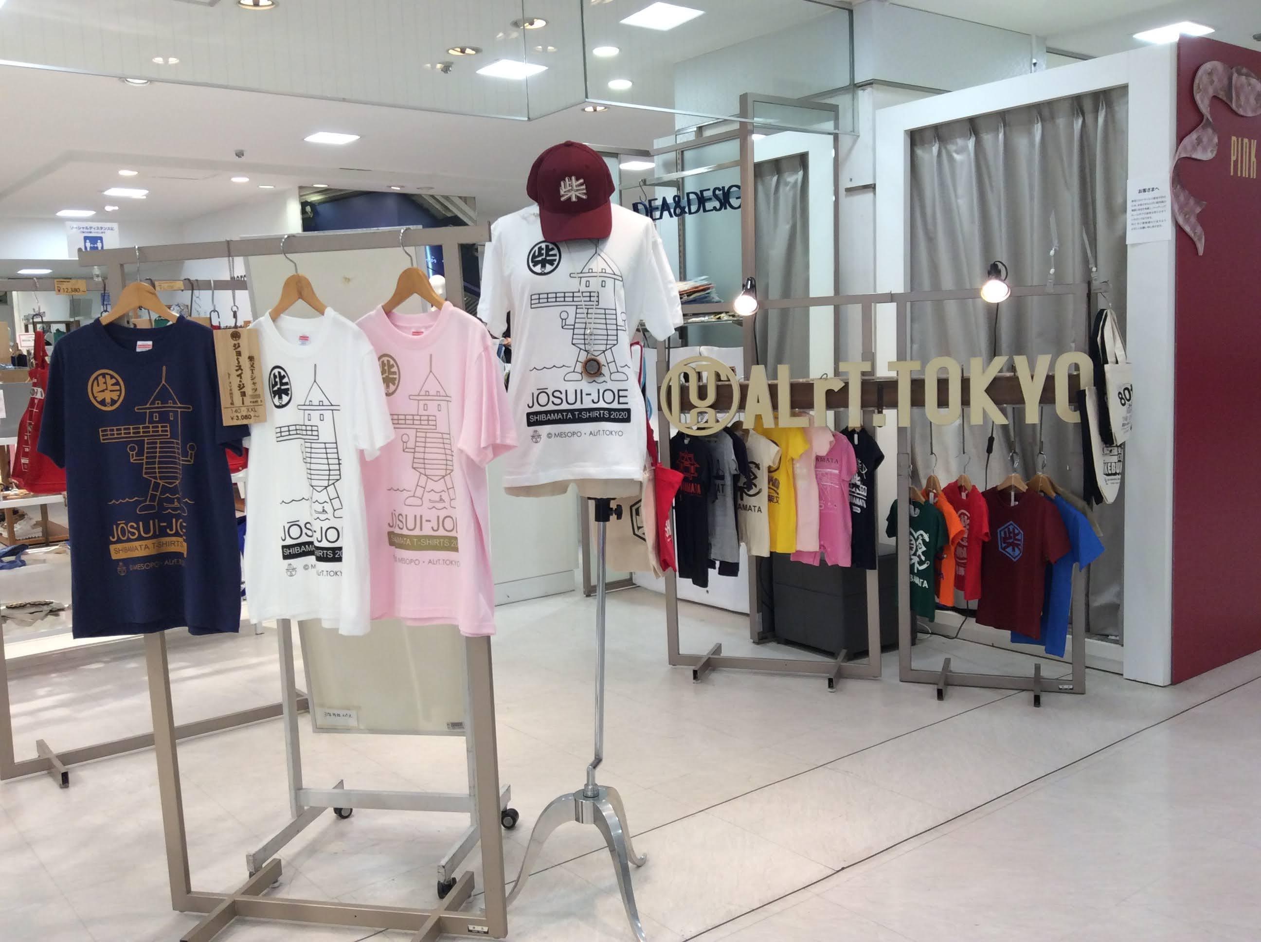 http://alrt.tokyo/news/IMG_8223.jpg