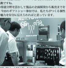 見本市の歩き方校正原稿Page4-5 copy.jpg