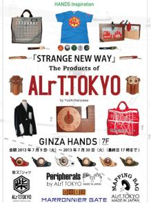 ALrT.TOKYOポスター640480.jpg