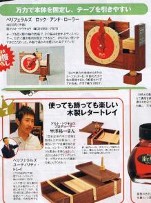 goodspress2011_page.jpg