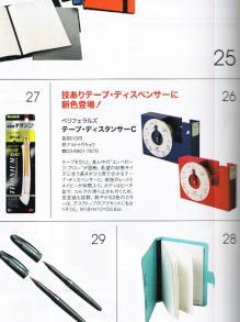 goodspress2013_03_page.jpg