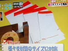ohayo_asahi.jpg