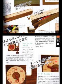 suogi_page_s1.jpg