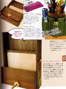 suogi_page_s2.jpg