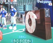 zakka_japan.jpg