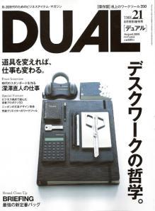 dual0908.jpg