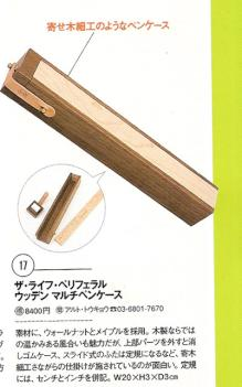 goodspress10_p.jpg