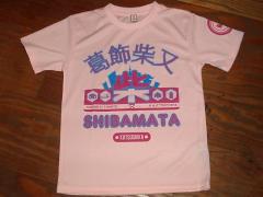 shiba2016_pink.jpg