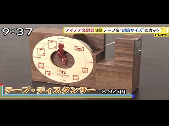 shuichi2012.jpg