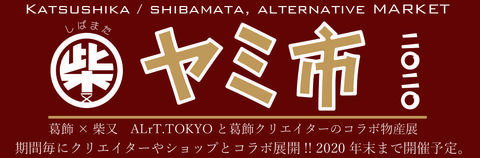 yamiichi_banner.jpg