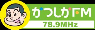 kfm-logo.png