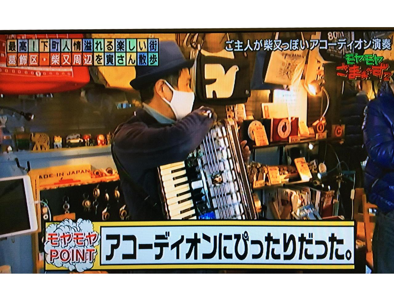 http://alrt.tokyo/news/moyasama_scrap.jpg
