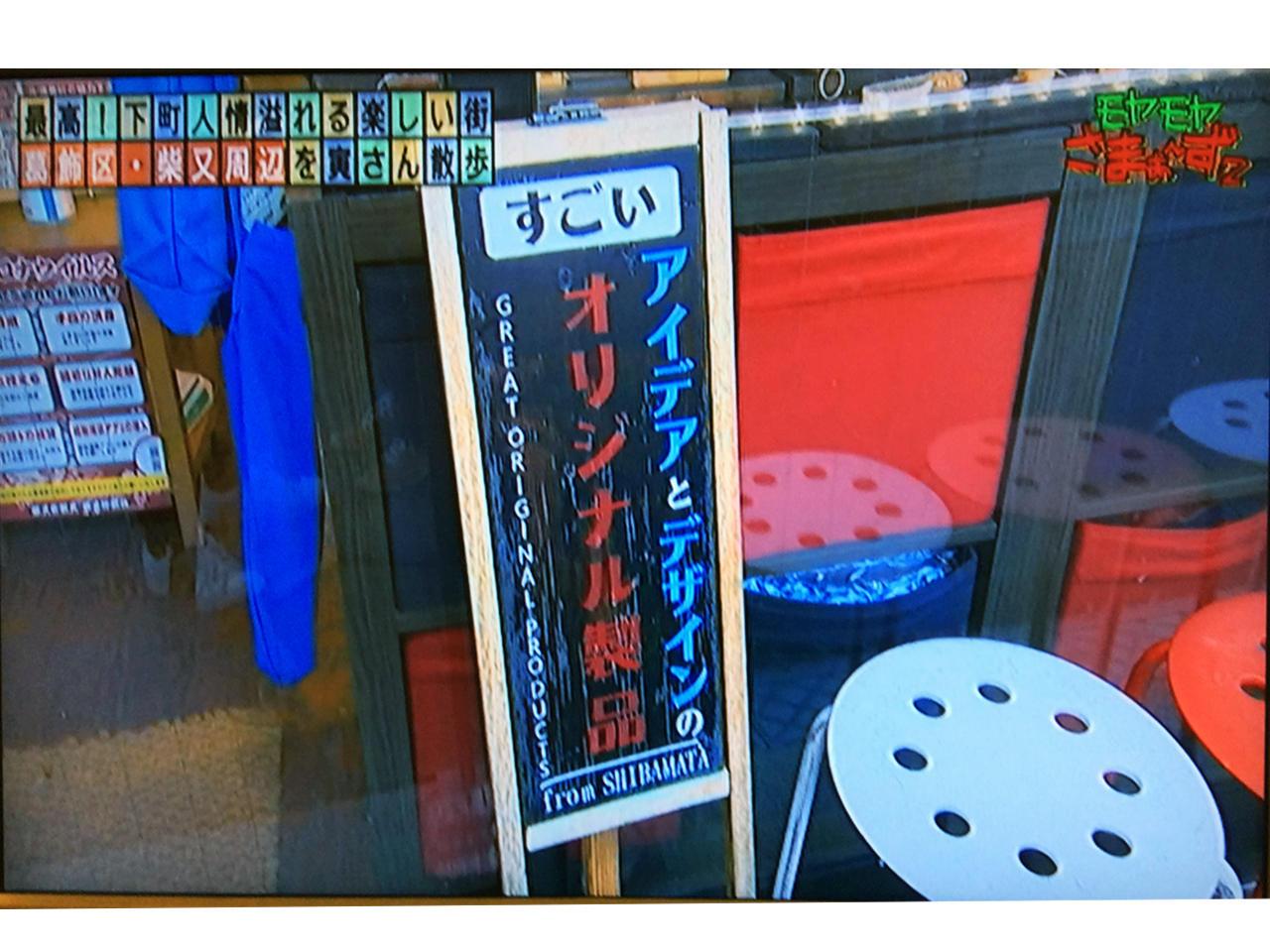 http://alrt.tokyo/news/moyasama_scrap2.jpg