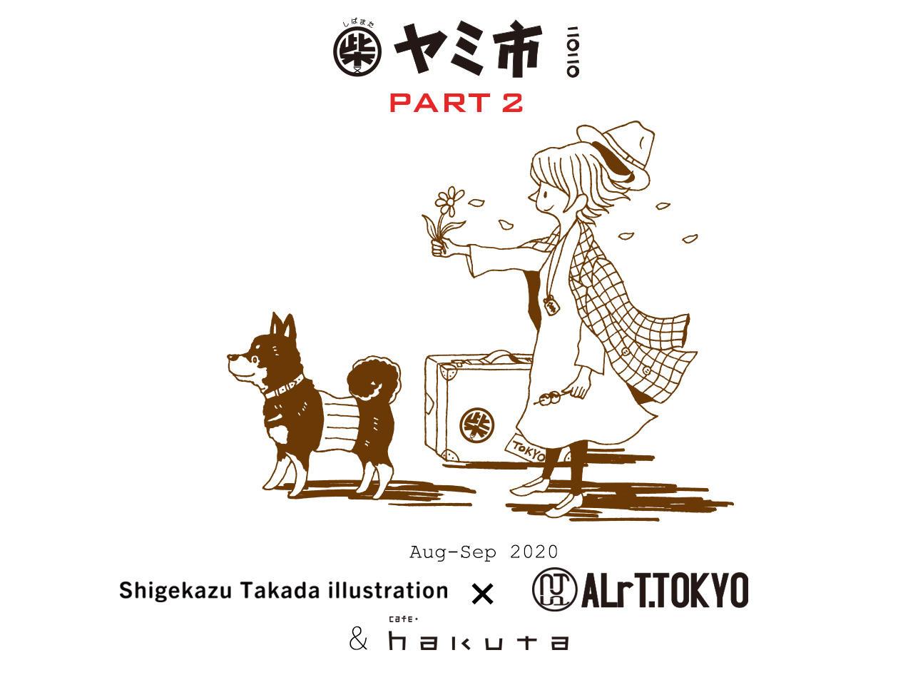 http://alrt.tokyo/news/takada_collabo_image.jpg